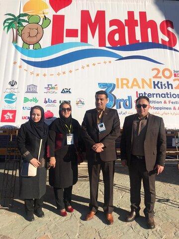 برگزاری بزرگترین رویداد بین المللی موسسه عصر طلایی رشد کودک ایرانیان در جزیره کیش