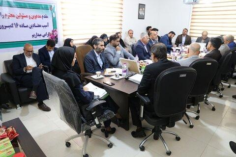 برگزاری چهارمین جلسه کمیته هماهنگی ماده۱۶ استان هرمزگان در بندرعباس