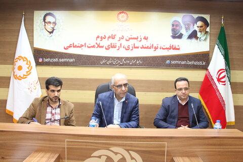 برگزاری شورای اداری اداره کل بهزیستی استان سمنان