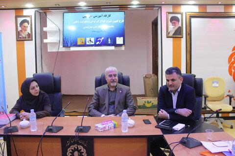 کارگاه توجیهی طرح تعیین شیوع انواع کم توانی های جامعه هدف (معلولیت) در بوشهر برگزار شد