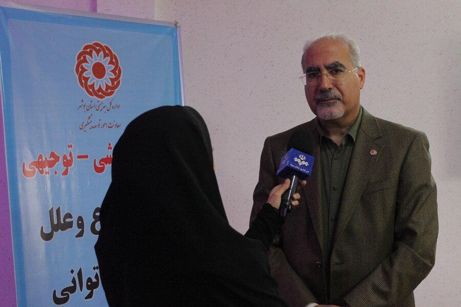 گزارش تصویری اولین کارگاه توجیهی طرح تعیین شیوع کمتوانی های جامعه هدف در استان بوشهر