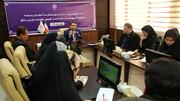سخنان رییس سازمان بهزیستی کشور در نشست خبری تشریح اقدامات این سازمان در خصوص بخشنامه تعارض منافع