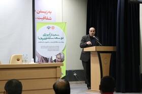 مدیرکل بهزیستی استان کرمان در سمینار توسعه سالمندی پویا : مراکز شبانه روزی نگهداری سالمندان به مراکز روزانه تبدیل شود