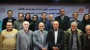 گزارش تصویری  نشست صمیمی رییس سازمان بهزیستی کشور با نمایندگان انجمن مددکاران اجتماعی ایران