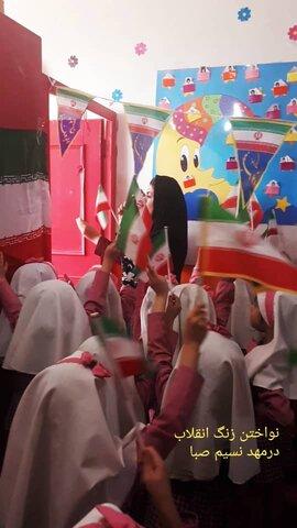 زنگ انقلاب در مهدهای کودک استان نواخته شد