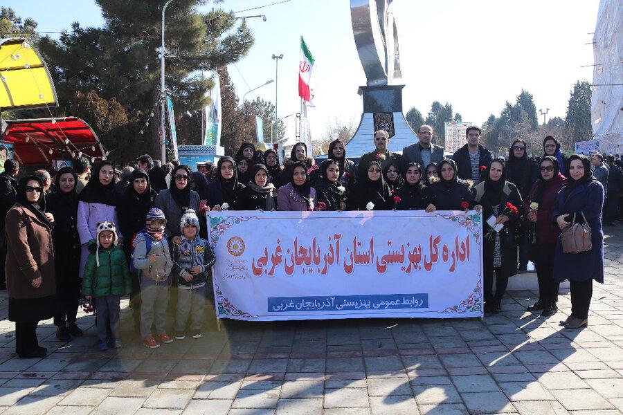 تجدید میثاق بهزیستی آذربایجان غربی با آرمانهای شهدای انقلاب اسلامی