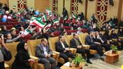 گزارش تصویری| برگزاری جشن انقلاب ویژه خانواده های دارای چندقلوی تحت پوشش سازمان بهزیستی