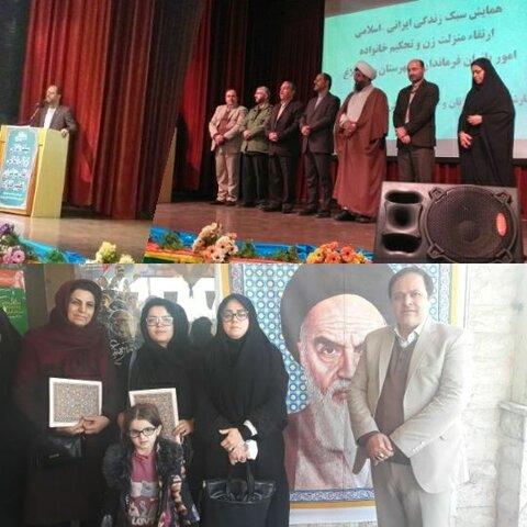 ساوجبلاغ  همایش سبک زندگی ایرانی اسلامی،منزلت زن،تحکیم خانواده برگزار شد