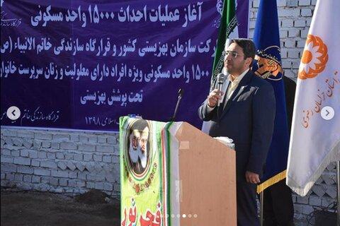 Inauguration of 1673 residential units in Khorasan Razavi