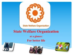 Introduction of State Welfare Organization of Iran