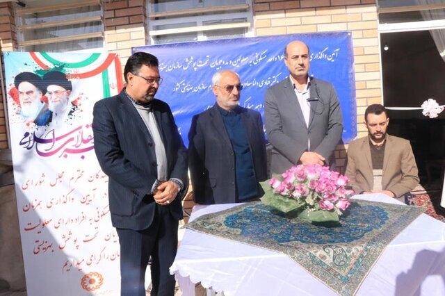 ۱۱۱ واحد مسکونی به افراد و خانوادههای تحت حمایت بهزیستی استان کرمان واگذار شد