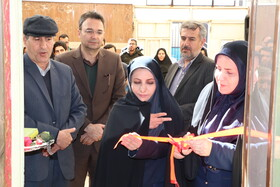 افتتاح اولین  مرکز روزانه معلولین ذهنی زیر 14 سال در استان چهارمحال و بختیاری