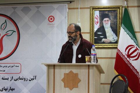 بسته «بومی سازی شده مهارتهای زندگی»در استان تهران رونمایی شد