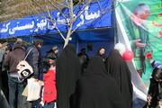 گزارش تجمیعی| حضور خانواده بزرگ بهزیستی در راهپیمایی روز 22 بهمن