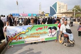 حضور پرشور کارکنان بهزیستی هرمزگان در راهپیمایی 22 بهمن