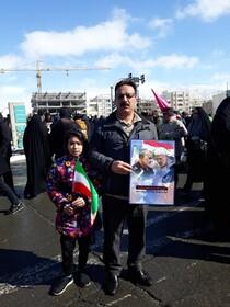 گزارش تصویری   حضور پر شور کارکنان بهزیستی استان البرز در راهپیمایی ۲۲ بهمن