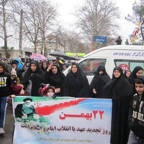 حضور مجموعه بزرگ بهزیستی گلستان در راهپیمایی ۲۲ بهمن