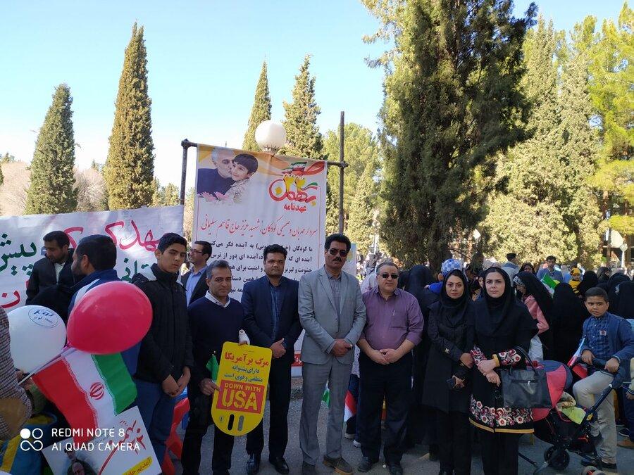 گزارش تصویری حماسه حضور خانواده ی بزرگ بهزیستی خراسان جنوبی در راهپیمایی ۲۲ بهمن فجر۴۱