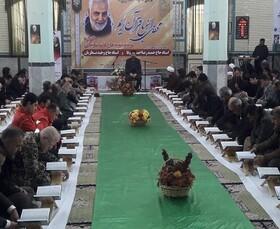 برگزاری محفل انس با قرآن در سقز