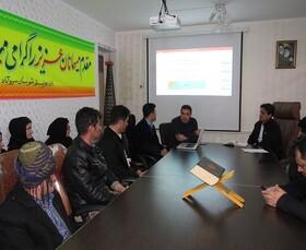 برگزاری کارگاه آموزشی آماده سازی شغلی در سروآباد