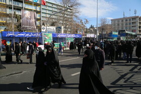 Iranian marked anniversary of Islamic revolution