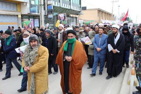 راهپیمایی 22 بهمن همدان