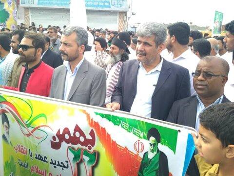گزارش تصویری حضور کارکنان و جامعه هدف بهزیستی در راهپیمایی بزرگ 22 بهمن 98