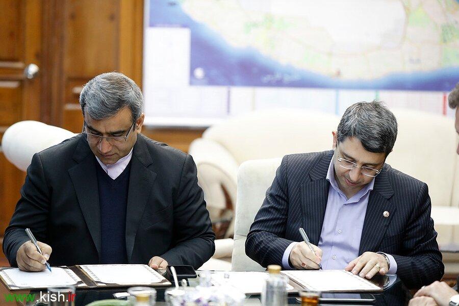 امضای تفاهم نامه سازمان بهزیستی و منطقه آزاد کیش