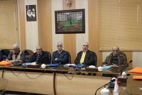 مجمع عمومی کانون بازنشستگان