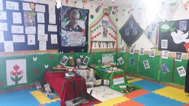 برگزاری نمایشگاه آثار هنری در فاریاب