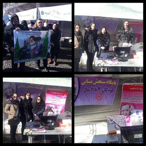 فردیس | تجدید میثاق مردم انقلابی شهرستان فردیس با حضور در راهپیمایی روز ۲۲ بهمن