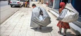 هیچ زبالهگردی «فردی» زباله جمعآوری نمیکند