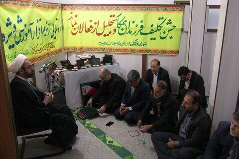 نرم افزار آموزشی نماز ویژه روشندلان و ناشنوایان در ایلام رونمایی شد