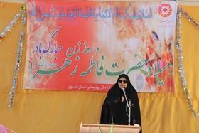 گزارش تصویری| بهزیستی استان، غرق در شور و شعف ولادت ام ابیها سلام الله علیها