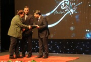 سازمان بهزیستی کشور جوایز خود در بخش تجلی اراده ملی را به کارگردانان فیلم های «خورشید» و «بی صدا حلزون» و بازیگران نوجوان فیلم خورشید اهدا کرد
