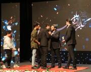 گزارش تصویری| آیین اختتامیه بخش تجلی اراده ملی سی و هشتمین جشنواره فیلم فجر