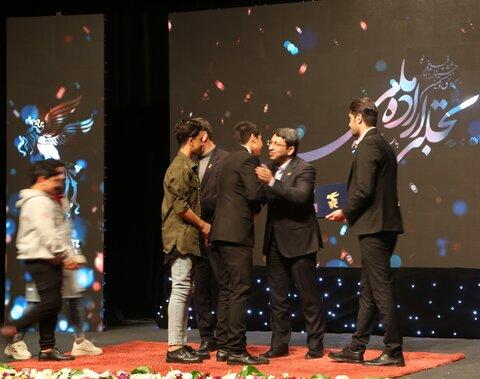 گزارش تصویری  آیین اختتامیه بخش تجلی اراده ملی سی و هشتمین جشنواره فیلم فجر