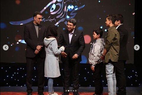 Fajr film festival
