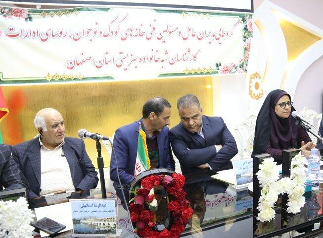 گزارش تصویری| گردهمایی مدیران و مسئولین خانههای کودک و نوجوان بهزیستی استان اصفهان برگزار شد