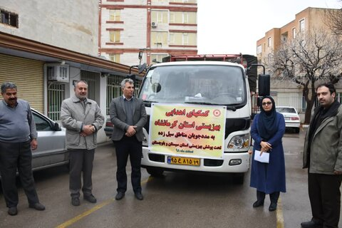 ارسال محموله کمک های نقدی و غیرنقدی بهزیستی استان کرمانشاه به مناطق سیل زده گیلان و سیستان و بلوچستان