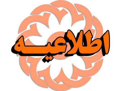 مراکز و موسسات تحت نظارت بهزیستی  استان قزوین تعطیل شد