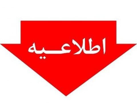 ادامه تعطیلی مهدهای کودک و مراکز روزانه توانبخشی استان