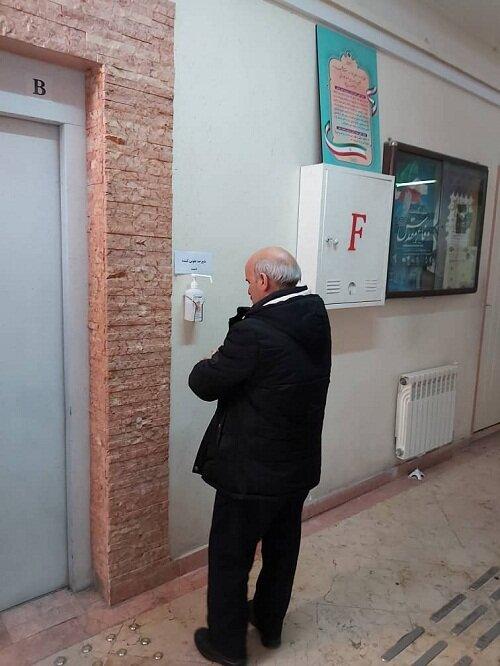 گزارش تصویری ضد عفونی کردن ادارات بهزیستی استان آذربایجان شرقی جهت پیشگیری از  شیوع بیماری های تنفسی
