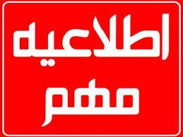 کاهش ساعت اداری استان در هفته آینده