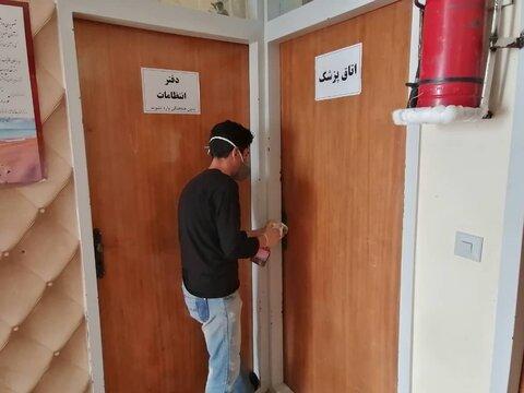 اقدامات مراکز تحت نظارت بهزیستی خراسان جنوبی در خصوص پیشگیری از کرونا