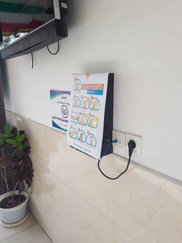 گزارش تصویری ا اقدامات ستاد اداره کل بهزیستی استان سمنان در محیط کاری بمنظور پیشگیری از شیوع ویروس کرونا
