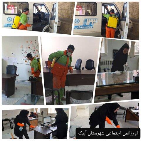 گزارش تصویری | ضدعفونی تمام ادارات، مراکز نگهداری بهزیستی استان قزوین