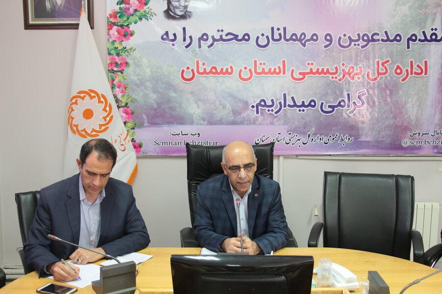 ششمین جلسه کمیته پیشگیری از بیماری های واگیردار