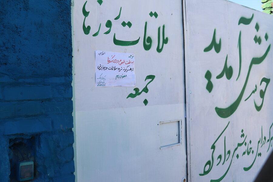 گزارش تصویری/ بررسی وضعیت بهداشتی کمپ های ترک اعتیاد