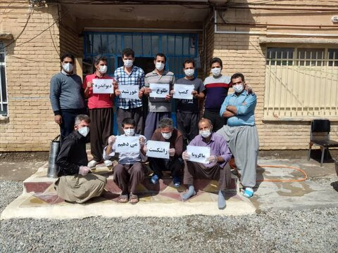 اقدامات بهزیستی شهرستان دیواندره در خصوص پیشگیری از شیوع کرونا ویروس